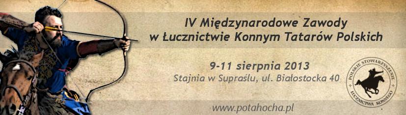 Zawody_2013.jpg